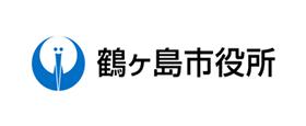 埼玉県 鶴ヶ島市